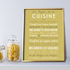 affiches cuisine les règles de la cuisine affiche à encadrer fond curry
