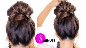 Simple N Easy Hairstyles by 3 Minute Bubble Bun With Braids Hairstyle Easy Hairstyles Youtube