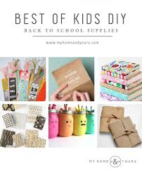 home decor giveaway kids homes supplies 2017 how to get free for your classroom