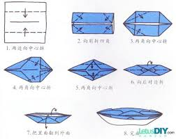 How To Make Boat From Paper - diy paper folding paper boat letusdiy org diy everything here