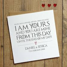 wedding vow cards of thrones wedding vows card personalised i am yours and