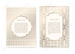 Islamic Invitation Cards Luxury Gold Invitation Card Set In Islamic Style Greeting Card