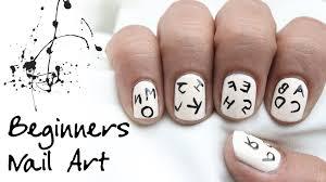 alphabets short nail art l easy nail design for beginners u0026 kids