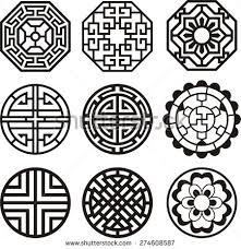 korean design korean traditional symbol vector image stock vector 274608587