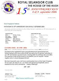 resume writing in singapore