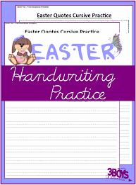 free printable easter worksheets cursive handwriting practice
