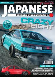 lexus sc430 for sale pistonheads japanese performance 2015 05 172 by rma issuu