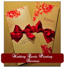 mehndi cards wedding cards zone shadi cards collection wedding