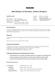 model of resume for freshers sidemcicek com