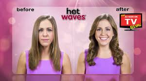 hot buns review hot waves as seen on tv commercial buy hot waves as seen on tv