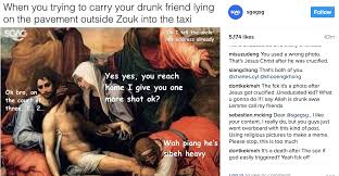 halloween horror nights memes sgag faces blowback after posting meme based on picture of jesus