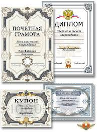 coupons and certificate templates psd change to your language