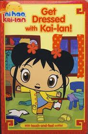Dressed Kai Lan Nickelodeon U0027s Ni Hao Kai Lan