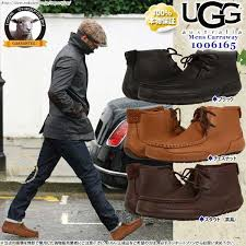 buy boots south africa leather ugg boots south africa mount mercy