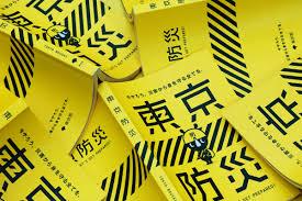 graphic design for tokyo bosai by nosigner u2014 bp u0026o