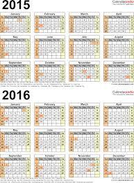 2015 2016 calendar free printable two year pdf calendars