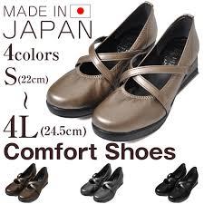 Comfort Flat Shoes Fashionletter Rakuten Global Market Made In Japan Nn Comfort
