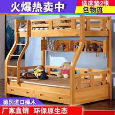 Beech Bunk Beds Wooden Child Bed Storage Bed Bunk Beds Children Bed Up And