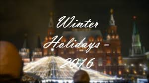 moscow 2016 winter holidays