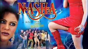 pashto film nasha full trailer gulpanra songs afreen pari jhangir