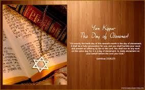 yom jippur related image judaism and the hebrew language yom