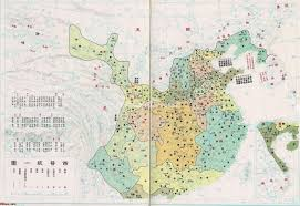 Yuan Dynasty Map Western Jin Dynasty Map Jin Dynasty Pictures Chinese Jin