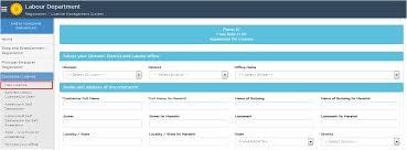 user manual for labour management system pdf
