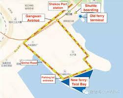 Ferry Terminal Floor Plan The Shekou Ferry Terminal Is Moving Locations U2013 That U0027s Shenzhen