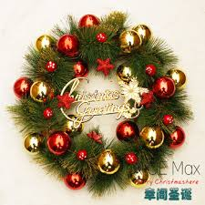 Free Christmas Decorations Cheap Free Christmas Wreath Find Free Christmas Wreath Deals On