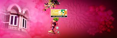 wedding quotes psd 12x36 karizma album photoshop psd backgrounds free downloads