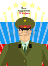 23 february greeting card day of defenders of fatherland