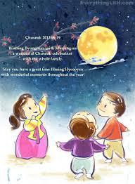 2013 09 19 happy chuseok korean thanksgiving day