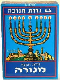 where can i buy hanukkah candles colorful candles pack 1 box for the hanukkah menorah l