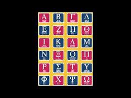 greek alphabet song youtube