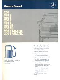 copy of mercedes benz w124 200 200e 230e 260e 300e 230ce