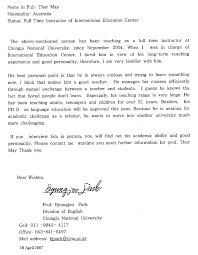 recommendation letters recommendation letter sample for