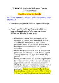 1500 word essay sample 500 word paper university assignments psy week individual psy week individual assignment practical applications paper psy 410 week 5 individual assignment practical applications paper
