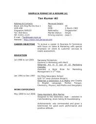 Make A Cover Letter For Resume Online Free Create A Cover Letter Online Nursing Cover Letter Example Retail