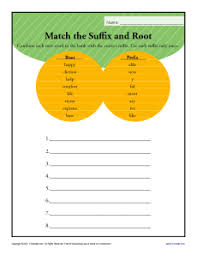 match the suffix and root printable 3rd grade worksheets