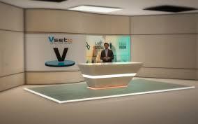 vset3d virtual set software
