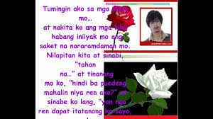 jokes quote photo apologize with tagalog love quotes by knight youtube