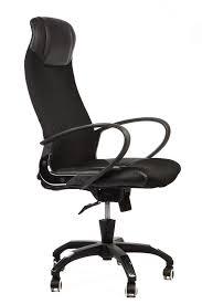 chaise bureau pas chere magnifique siege bureau pas cher fauteuil nois direction chaise