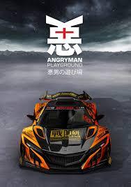 cars u0026 racing cars honda artist creates 2015 honda nsx super gt race car 2016 acura nsx