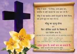 40th Birthday Invitation Cards Birthday Invitation In Hindi Wording Home Opening Ceremony