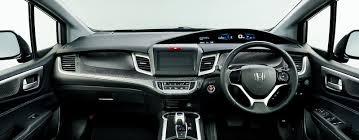 honda car 7 seater honda reveals jade hybrid 6 seater in autoevolution
