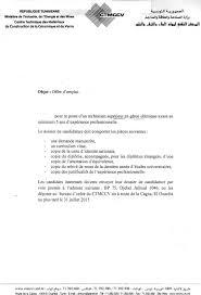 bureau d ordre et d emploi bureau d ordre et d emploi 100 images giz recrute offre d