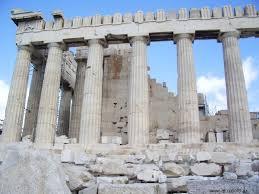 Parthenon Interior Akropolis 20 Jpg