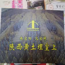 cemetery supplies usd 63 48 shanghai funeral supplies shaanxi loess buried the