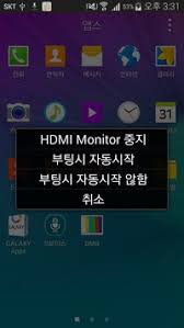 hdmi apk hdmi monitor apk free lifestyle app for android