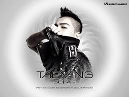 wedding dress taeyang mp3 effpoo4our taeyang solar album mv tracklist